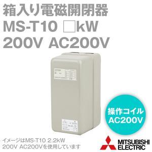 取寄 三菱電機 MS-T10 □kW 200V AC200V 1a 箱入り電磁開閉器 (補助接点: 1a) (代表定格11A) (ねじ取付) (TH-T18使用) NN|angelhamshopjapan