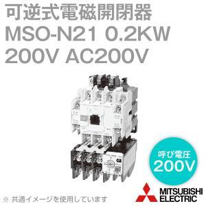 三菱電機 MSO-N21 0.2KW 200V AC200V 標準形 (交流操作) 電磁開閉器 TH-N20使用 (ヒータ呼び: 1.3A) NN|angelhamshopjapan