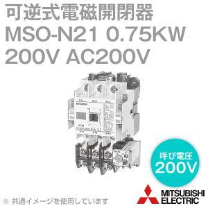 三菱電機 MSO-N21 0.75KW 200V AC200V 標準形 (交流操作) 電磁開閉器 TH-N20使用 (ヒータ呼び: 3.6A) NN|angelhamshopjapan