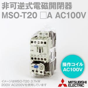 取寄 三菱電機 MSO-T20 □A AC100V 1a1b 非可逆式電磁開閉器 (操作電圧 AC100V) (補助接点 1a1b) (ねじ、DINレール取付) NN|angelhamshopjapan