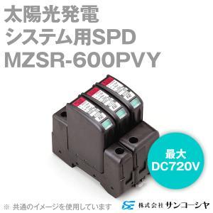 取寄 サンコーシヤ(SANKOSHA) MZSR-600PVY 電源用SPD(避雷器) (太陽光発電用) (最大DC720V) NN angelhamshopjapan