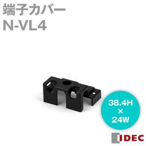 IDEC (アイデック/和泉電機) N-VL4  端子カバー φ30シリーズ用 (38.4H×24W) NN|angelhamshopjapan
