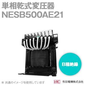 布目電機 NESB500AE21  トランス (単相乾式変圧器) 500VA NN|angelhamshopjapan