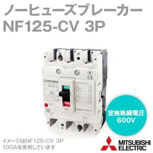 三菱電機 NF125-CV 3P ノーヒューズブレーカー (3極 AC/DC共用) NN|angelhamshopjapan