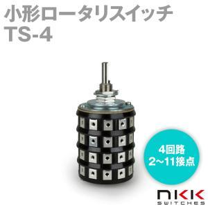 取寄 NKKスイッチズ TS-4 小形ロータリスイッチ (ねじ端子) (4回路2〜11接点) NN|angelhamshopjapan