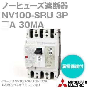 取寄 三菱電機 NV100-SRU 3P 30MA (漏電保護付ノーヒューズ遮断器) (3極) (AC) NN|angelhamshopjapan
