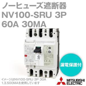 取寄 三菱電機 NV100-SRU 3P 60A 30MA (漏電保護付ノーヒューズ遮断器) (3極) (AC) NN|angelhamshopjapan