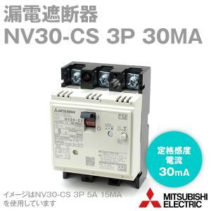 三菱電機 NV30-CS 3P 30MA (漏電遮断器) (3極) (AC 100-230) NN|angelhamshopjapan