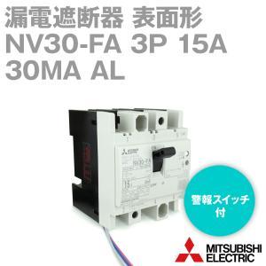 三菱電機 NV30-FA 3P 15A 30MA AL 漏電遮断器 表面形 警報スイッチ付 (定格電流:15A) NN angelhamshopjapan