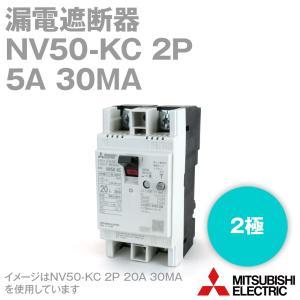 三菱電機 NV50-KC 2P 5A 30MA (漏電遮断器) (2極) (AC 100-200V) NN|angelhamshopjapan