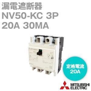 三菱電機 NV50-KC 3P 20A 30MA (漏電遮断器) (3極) (AC 100-200V) NN|angelhamshopjapan