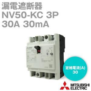 三菱電機 NV50-KC 3P 30A 30MA (漏電遮断器) (3極) (AC 100-200V) NN angelhamshopjapan
