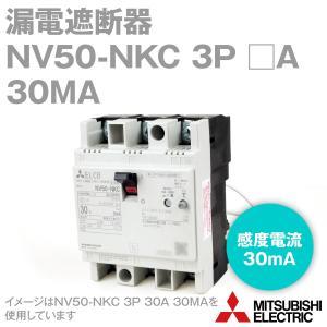 三菱電機 NV50-NKC 3P 15A 30MA 漏電遮断器(定格電流:30A) NN angelhamshopjapan