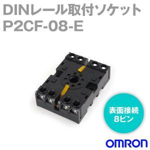 オムロン(OMRON) P2CF-08-E 形H3CR-HRL DINレール取付ソケット(フィンガープロテクト構造) (表面接続8ピン) NN|angelhamshopjapan