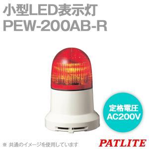 PATLITE(パトライト) PEW-200AB-R 小型LED表示灯 (定格電圧: AC200V) (赤) (Φ82) (ブザー付き) SN|angelhamshopjapan