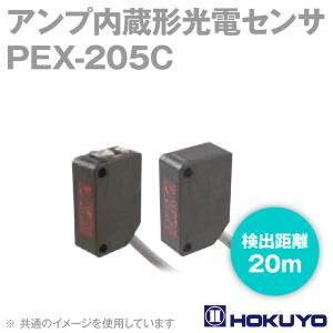 取寄 北陽電機 PEX-205C アンプ内蔵形光電センサ (透過型) (検出距離20m) (電源電圧: DC12〜24V) (IP67) NN|angelhamshopjapan
