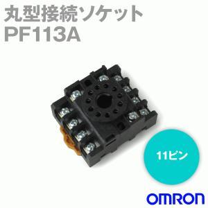 オムロン(OMRON) PF113A 丸型接続ソケット (PF 表面接続) 11ピン NN|angelhamshopjapan