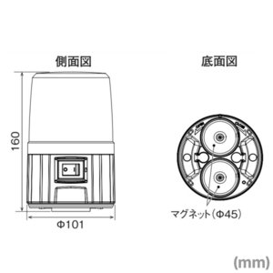 PATLITE(パトライト) PFH-BT-□ 電池式フラッシュ表示灯 (単三電池4本) (φ100) SN|angelhamshopjapan|02