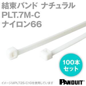 取寄 パンドウィット ナイロン66 結束バンド PLT.7M-C (ナチュラル) (100本入) パンドウイット(PANDUIT) NN|angelhamshopjapan
