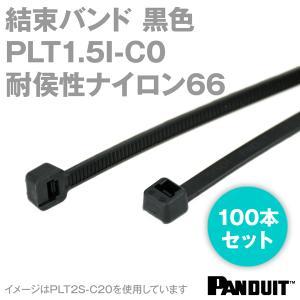 耐侯性ナイロン66 結束バンド PLT1.5I-C0 (黒) (100本入) パンドウイット NN|angelhamshopjapan