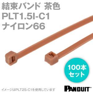 取寄 パンドウィット ナイロン66 結束バンド PLT1.5I-C1 (茶) (100本入) パンドウイット(PANDUIT) NN|angelhamshopjapan