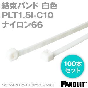 取寄 パンドウィット ナイロン66 結束バンド PLT1.5I-C10 (白) (100本入) パンドウイット(PANDUIT) NN|angelhamshopjapan