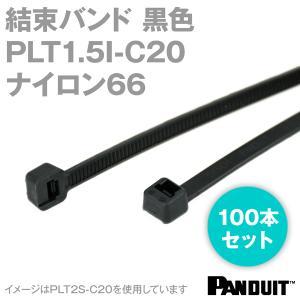 取寄 パンドウィット ナイロン66 結束バンド PLT1.5I-C20 (黒) (100本入) パンドウイット(PANDUIT) NN|angelhamshopjapan