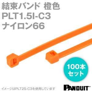 取寄 ナイロン66 結束バンド PLT1.5I-C3 (橙) (100本入) パンドウイット NN|angelhamshopjapan