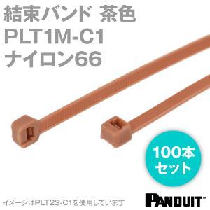 取寄 パンドウィット  ナイロン66 結束バンド PLT1M-C1 (茶) (100本入) パンドウイット(PANDUIT) NN|angelhamshopjapan