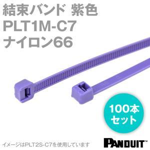 取寄 ナイロン66 結束バンド PLT1M-C7 (紫) (100本入) パンドウイット NN|angelhamshopjapan