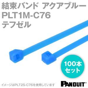 取寄 パンドウィット  テフゼル 結束バンド PLT1M-C76 (アクアブルー) (100本入) パンドウイット(PANDUIT) NN|angelhamshopjapan