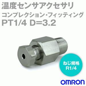 オムロン(OMRON) PT 1/4 D=3.2 温度センサーアクセサリ コンプレッション・フィッティング φ3.2 NN|angelhamshopjapan