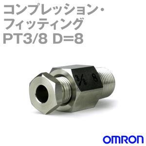 オムロン(OMRON) PT 3/8 D=8 温度センサーアクセサリ コンプレッション・フィッティング φ8 NN|angelhamshopjapan