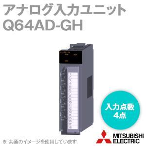 取寄 三菱電機 Q64AD-GH アナログ入力ユニット (電圧/電流入力) (チャンネル間絶縁) NN|angelhamshopjapan