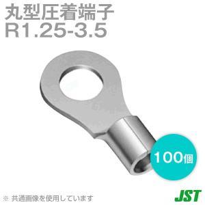JST 裸圧着端子 丸形 (R形) R1.25-3.5(1.25-M3)  100個 メール便OK 日本圧着端子製造 (日圧) NN|angelhamshopjapan