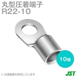 在庫有 JST 裸圧着端子 丸形 (R形) R22-10 10個 メール便OK 日本圧着端子製造 (日圧) TV|angelhamshopjapan