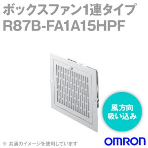 取寄 オムロン(OMRON) R87B-FA1A15HPF (ボックスファン一連タイプ)NN|angelhamshopjapan