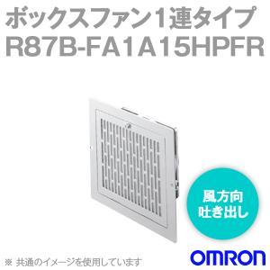 取寄 オムロン(OMRON) R87B-FA1A15HPFR ボックスファン1連タイプ (端子タイプ) (100V) NN|angelhamshopjapan