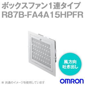 取寄 オムロン(OMRON) R87B-FA4A15HPFR ボックスファン1連タイプ (端子タイプ) (200V) NN|angelhamshopjapan