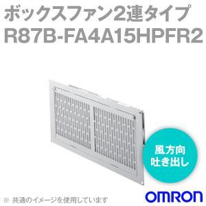 取寄 オムロン(OMRON) R87B-FA4A15HPFR2 ボックスファン2連タイプ (端子タイプ) (200V) NN|angelhamshopjapan