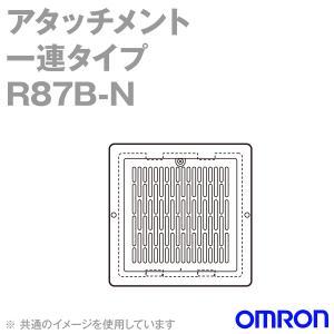 取寄 オムロン(OMRON) R87B-N AC軸流ファン アタッチメント 1連タイプ (フィルタ/フィンガーガード/取りつけねじ) NN|angelhamshopjapan