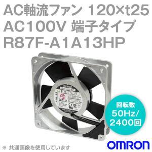 オムロン(OMRON) R87F-A1A13HP AC軸流ファン 100V (120×t25 端子タイプ) (回転数 50Hz 2400回) NN|angelhamshopjapan