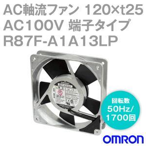取寄 オムロン(OMRON) R87F-A1A13LP AC軸流ファン 100V (120×t25 端子タイプ) (回転数 50Hz 1700回) NN|angelhamshopjapan