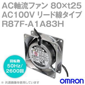 オムロン(OMRON) R87F-A1A83H AC軸流ファン 100V (80×t25 リード線タイプ) (回転数 50Hz 2600回) NN|angelhamshopjapan