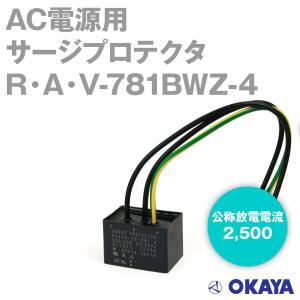 岡谷電機産業 R・A・V-781BWZ-4 AC電源用サージプロテクタ NN angelhamshopjapan