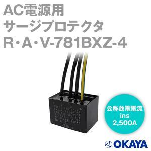 岡谷電機産業 R・A・V-781BXZ-4 AC電源用サージプロテクタ NN angelhamshopjapan