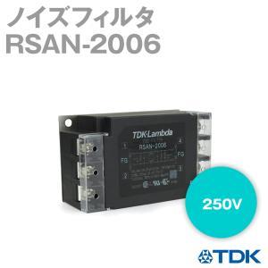 TDKラムダ RSAN-2006 ノイズフィルタ 6A 250V RSANシリーズ NN|angelhamshopjapan