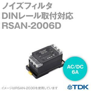 TDKラムダ RSAN-2006D ノイズフィルタ (6A 250V) (DINレール取付) NN|angelhamshopjapan
