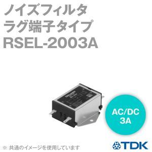 TDKラムダ RSEL-2003A (3A 250V) (ラグ端子タイプ) NN|angelhamshopjapan
