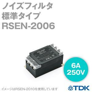 TDKラムダ RSEN-2006 ノイズフィルタ 6A 250V 標準タイプ RSENシリーズ NN|angelhamshopjapan